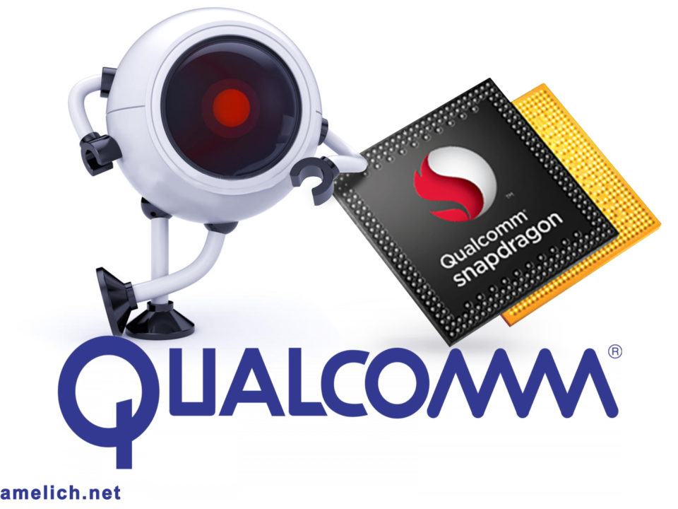 saul-ameliach- Qualcomm - chips